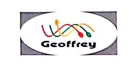 南京杰奥弗瑞软件科技有限公司 最新采购和商业信息