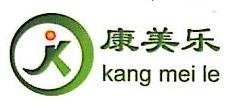 山东康美乐医药科技有限公司 最新采购和商业信息