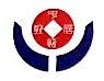深圳市中恒致信实业有限公司 最新采购和商业信息