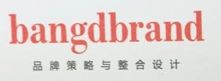 张家港邦迪品牌设计有限公司 最新采购和商业信息