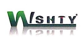 温州日亮汽车零部件有限公司 最新采购和商业信息