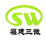 福建快汇达电子商务有限公司 最新采购和商业信息
