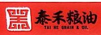 黑龙江泰禾粮食集团有限公司