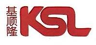 江门市基顺隆印务有限公司 最新采购和商业信息