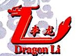江苏李龙超市有限公司 最新采购和商业信息