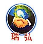东莞市瑞弘五金压铸材料有限公司 最新采购和商业信息