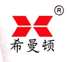 斯坦恩贝格(北京)电子有限公司 最新采购和商业信息