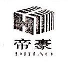 南通恒龙齿条有限公司 最新采购和商业信息