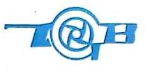 自贡市军威泵业制造有限公司柳州分公司