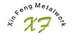 绍兴新丰金属制品有限公司 最新采购和商业信息
