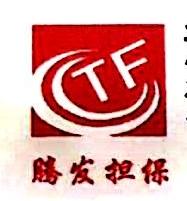 连云港宏达塔吊机械工程有限公司