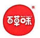 杭州郝姆斯食品有限公司 最新采购和商业信息