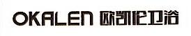 佛山市欧凯伦卫浴有限公司 最新采购和商业信息