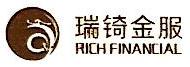 福建省锜源商业保理有限公司