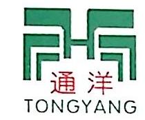 北京华涛致远科技有限公司 最新采购和商业信息