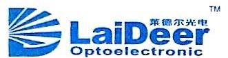 深圳莱德尔光电科技有限公司 最新采购和商业信息