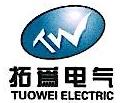无锡拓为电气设备有限公司