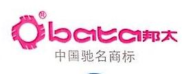 中山市邦太电器有限公司 最新采购和商业信息
