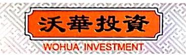 淮南市天沃置业有限责任公司