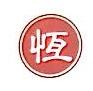 深圳市恒富德物流供应链有限公司