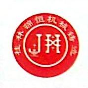 桂林锦恒机械铸造有限公司 最新采购和商业信息