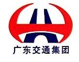 佛山市粤运公共交通有限公司 最新采购和商业信息