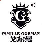 厦门格尔曼食品有限公司