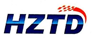 威海汇智通达科技有限公司 最新采购和商业信息