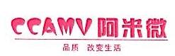 深圳市阿米微视讯科技有限公司 最新采购和商业信息