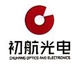 上海初航光电科技有限公司 最新采购和商业信息