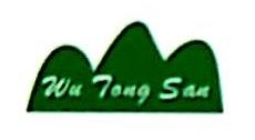 深圳市梧桐山风景旅游投资开发有限公司 最新采购和商业信息