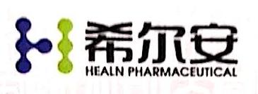 重庆希尔安药品销售有限公司