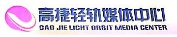 重庆乾道广告有限公司 最新采购和商业信息