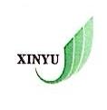 江门市新裕造纸有限公司 最新采购和商业信息