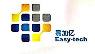 杭州易加亿科技有限公司 最新采购和商业信息