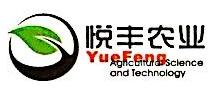 长沙悦丰农业科技有限公司 最新采购和商业信息