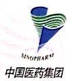 国药控股佛山有限公司 最新采购和商业信息