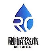 深圳前海融诚创新资本管理有限公司
