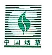 广东烟草梅州市有限公司平远县分公司