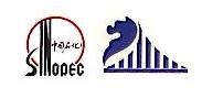 中石化南京交通石油发展有限责任公司 最新采购和商业信息