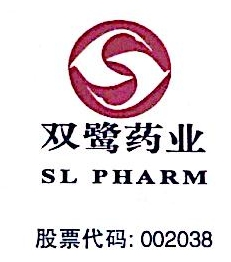 北京双鹭立生医药科技有限公司
