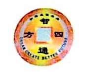 深圳智通四方贸易有限公司 最新采购和商业信息