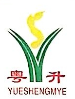 深圳市粤升粮食有限公司 最新采购和商业信息