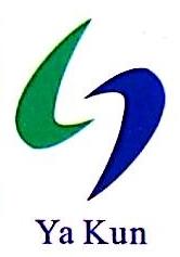 东莞市亚坤电子有限公司 最新采购和商业信息