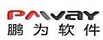广州市鹏为软件有限公司