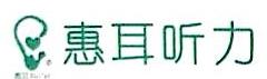 杭州惠耳听力技术设备有限公司 最新采购和商业信息