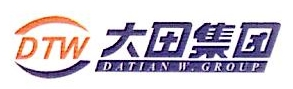 上海大田航运有限公司 最新采购和商业信息