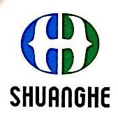 绍兴双和国际货运代理有限公司 最新采购和商业信息