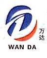 河南万达水处理设备有限公司 最新采购和商业信息