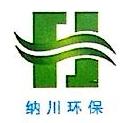 东莞市纳川环保科技有限公司 最新采购和商业信息